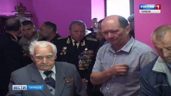 Старейшего подводника России проводили в последний путь в ритуальном зале РМК