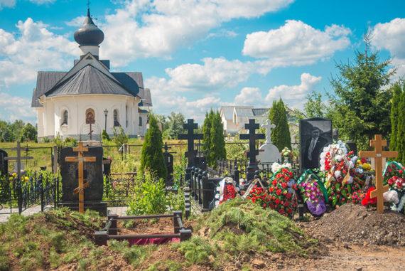 Похороны в Тамбове