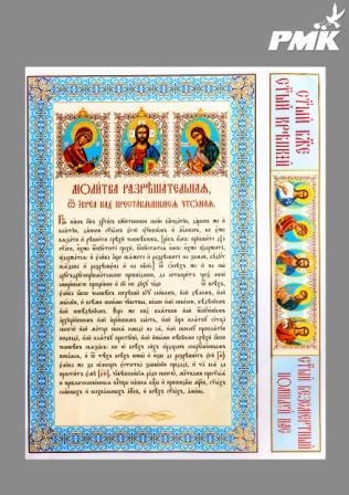 Ритуальные принадлежности, ритуальные услуги в Тамбове